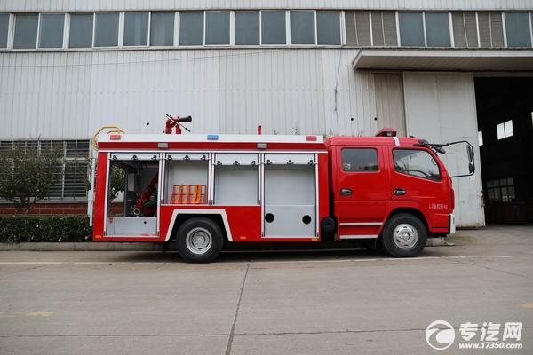 東風多利卡雙排水罐消防車