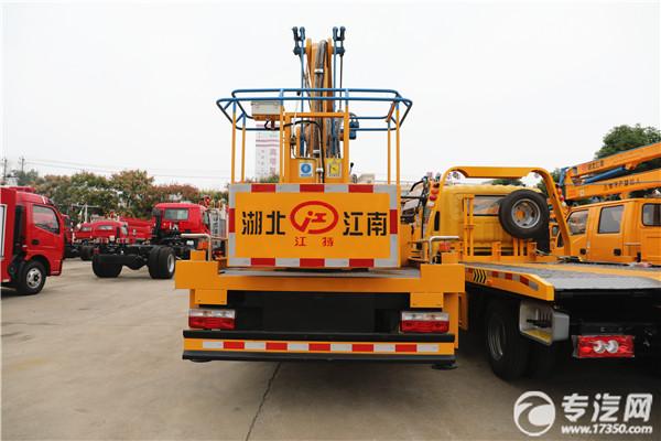東風凱普特國六16米折疊臂式高空作業車車尾圖