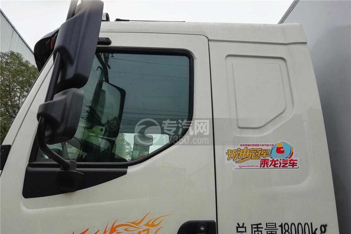 东风柳汽乘龙M3国五6.58米易燃气体厢式运输车右门窗图