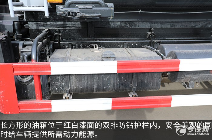 東風多利卡D6國六自裝卸式垃圾車評測