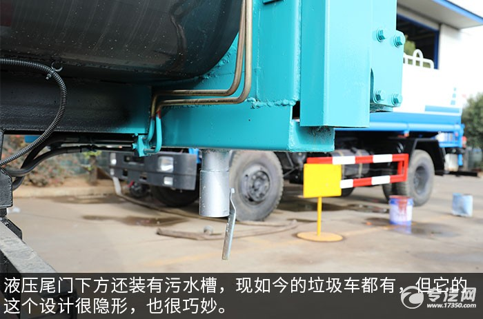 东风多利卡D6国六自装卸式垃圾车评测