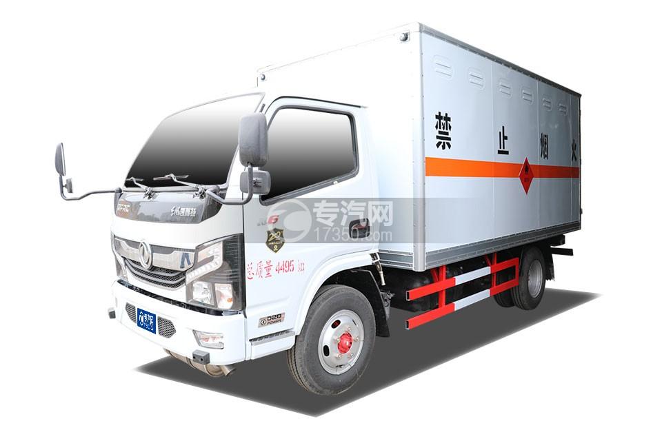 东风凯普特K6国六4.1米易燃气体厢式运输车