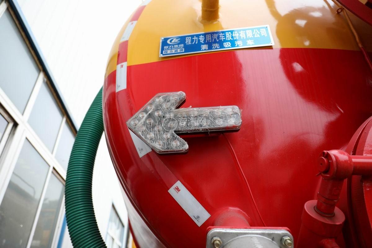 东风锦程V6国六后双桥16方清洗吸污车箭头警示灯