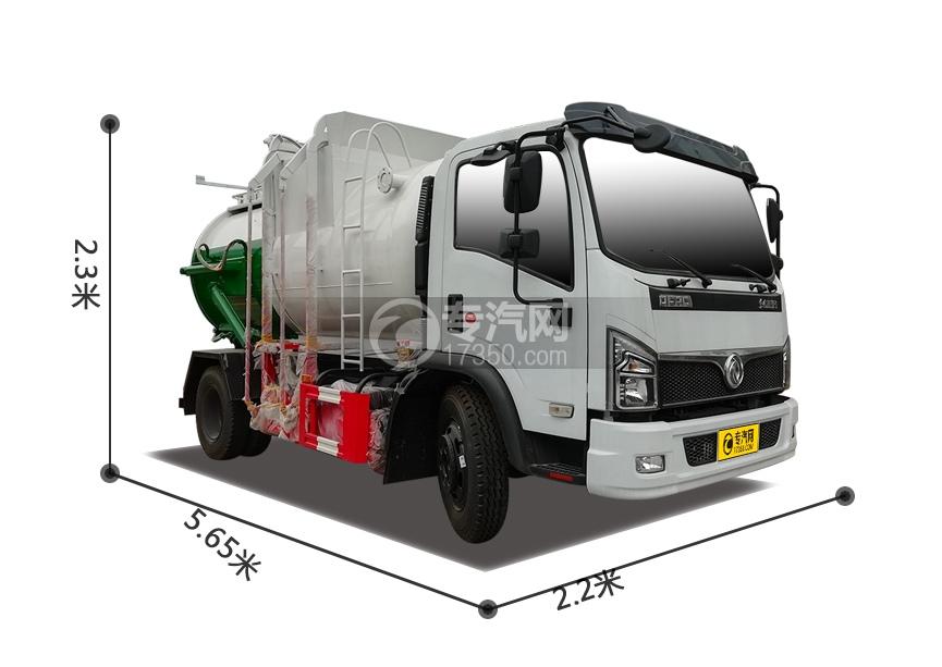 東風福瑞卡國六8方餐廚式垃圾車尺寸圖