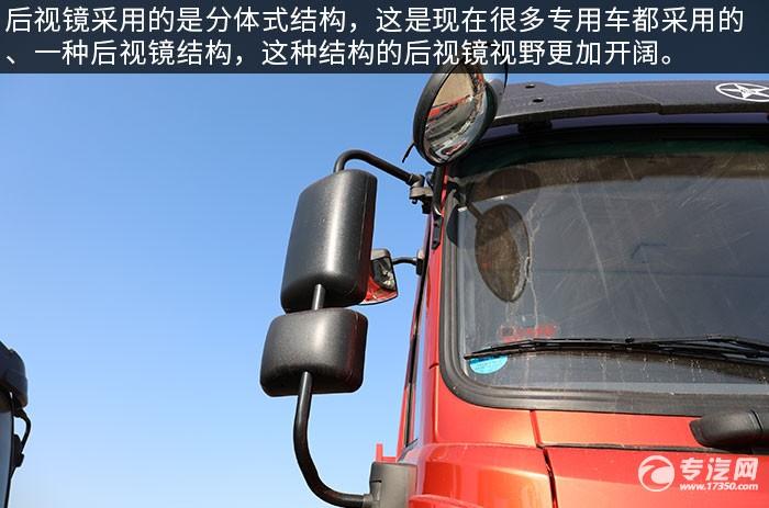大運風景F6單橋6.3噸折臂隨車吊評測后視鏡