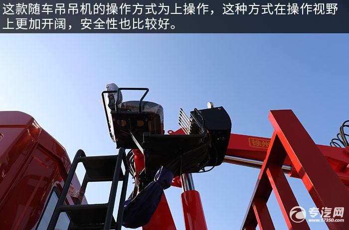 大運風景F6單橋6.3噸折臂隨車吊評測操作椅