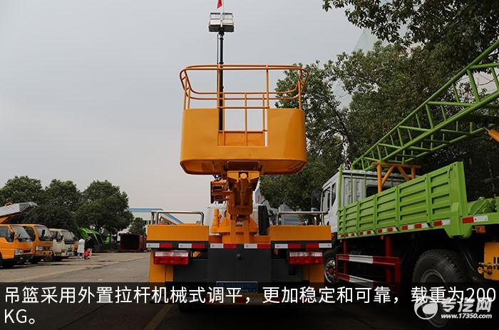東風多利卡D7 18米直臂式高空作業車平臺圖