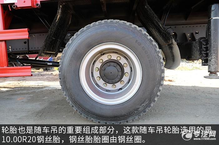 大運風景F6單橋6.3噸折臂隨車吊評測輪胎