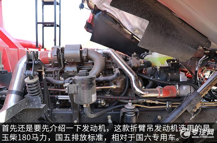 大運風景F6單橋6.3噸折臂隨車吊評測發動機