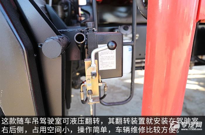 大運風景F6單橋6.3噸折臂隨車吊評測駕駛室翻轉裝置