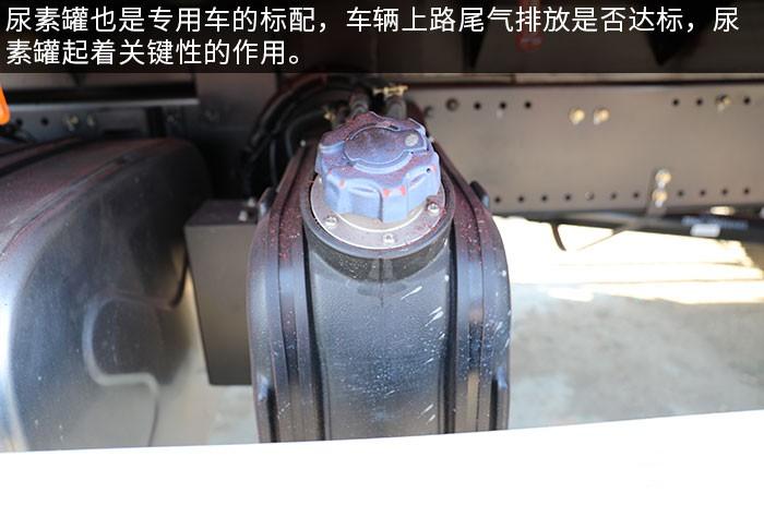大運風景F6單橋6.3噸折臂隨車吊評測尿素罐