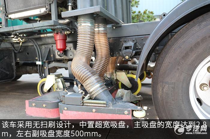 東風多利卡D7國六吸塵車評測吸塵盤