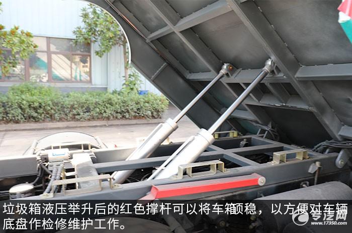 東風多利卡D7國六吸塵車評測