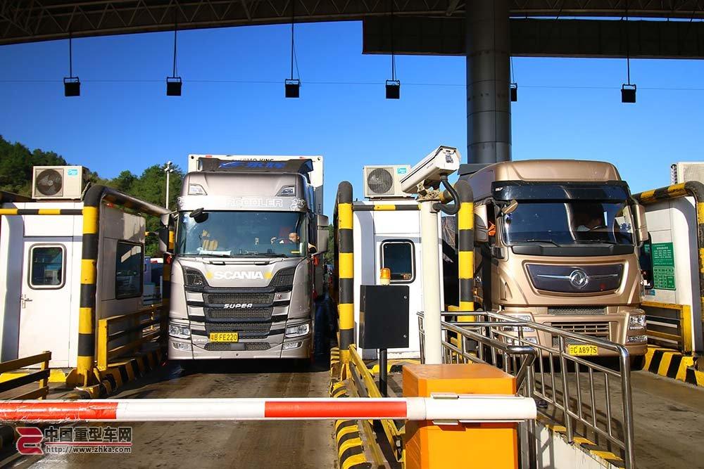 2020年1月1日起,貨車將按軸收費