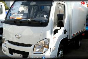 跃进小福星S70国六3.26米冷藏车细节展示