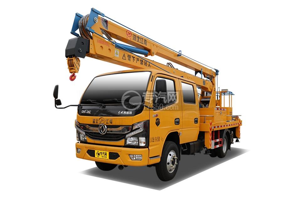 东风凯普特双排国六16米折叠臂式高空作业车