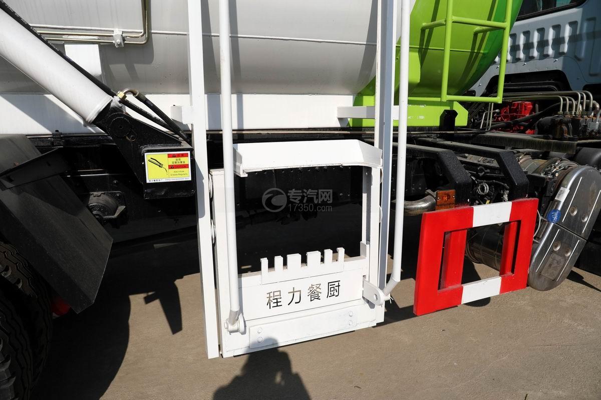 國六東風多利卡D9餐廚式垃圾車上料裝置