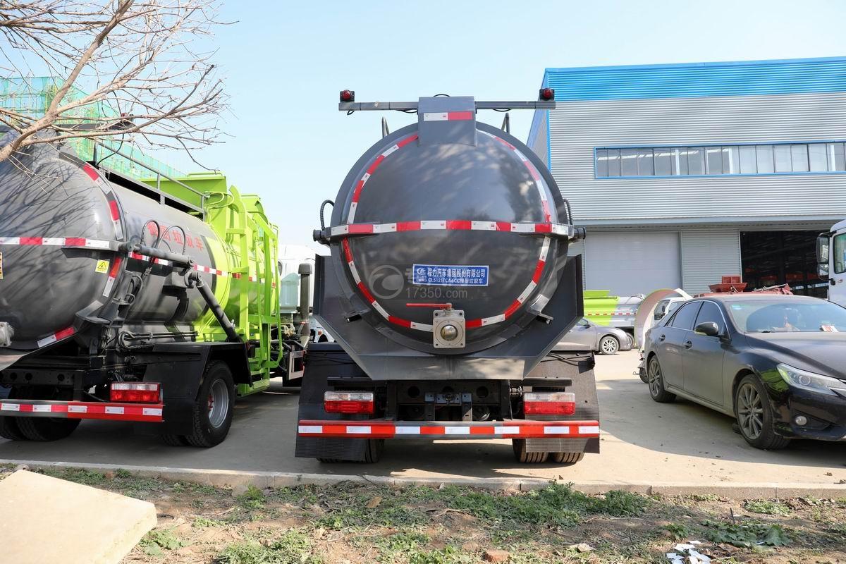 东风凯普特K7国六餐厨式垃圾车(罐式)正后方图