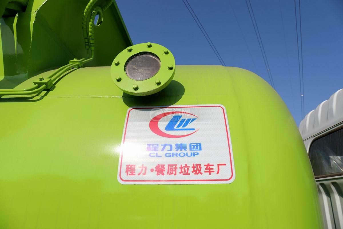 东风凯普特K7国六餐厨式垃圾车(罐式)可视窗