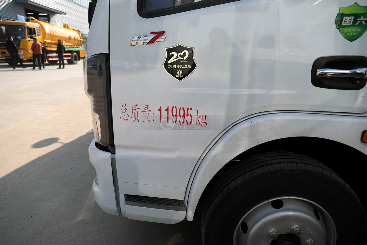 東風凱普特K7國六餐廚式垃圾車(廂式)外觀細節