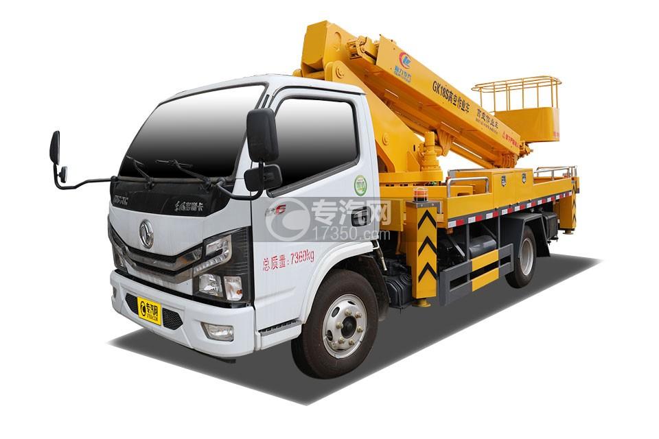 东风大多利卡国六18米伸缩臂式高空作业车
