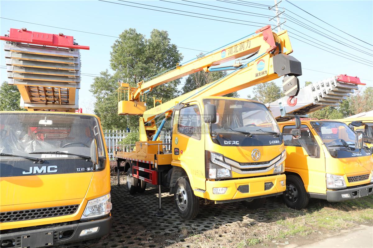 東風小多利卡國六16米折疊臂式高空作業車