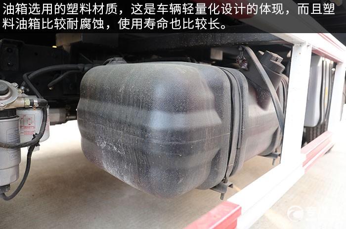 東風凱普特K6藍牌平板清障車評測油箱