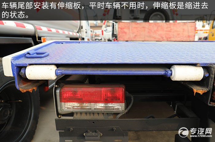 東風凱普特K6藍牌平板清障車評測伸縮板