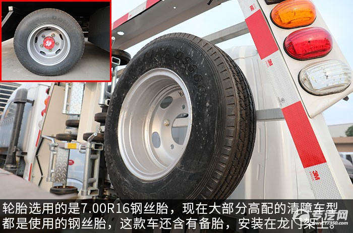 東風凱普特K6藍牌平板清障車評測備胎