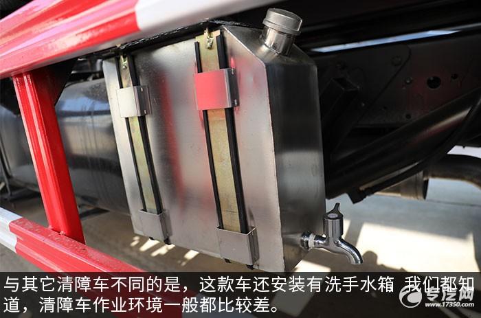 東風多利卡D8一拖二帶吊清障車評測洗手水箱