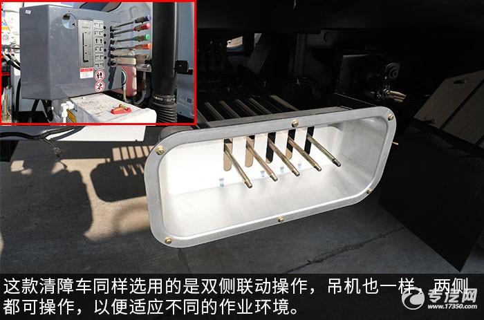 東風多利卡D8一拖二帶吊清障車評測操作桿