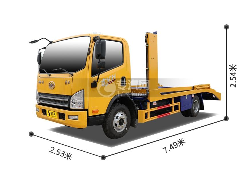 解放虎VH國六雙層清障車外觀尺寸圖