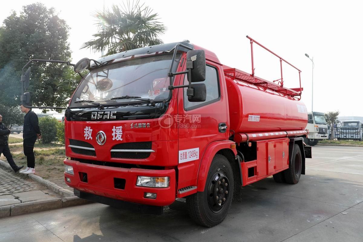东风福瑞卡8.6方救援加油车图片