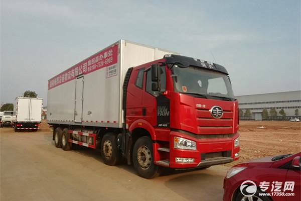 绿通王 解放J6前四后八国六9.55米冷藏车走天下