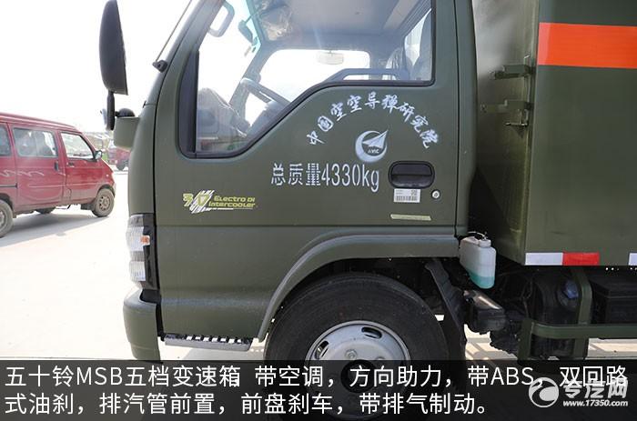 慶鈴五十鈴4.15米防爆車左側圖