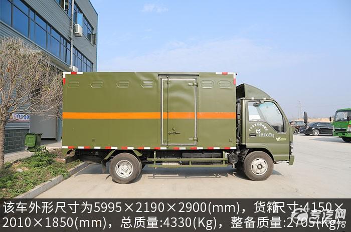 慶鈴五十鈴4.15米防爆車右側圖