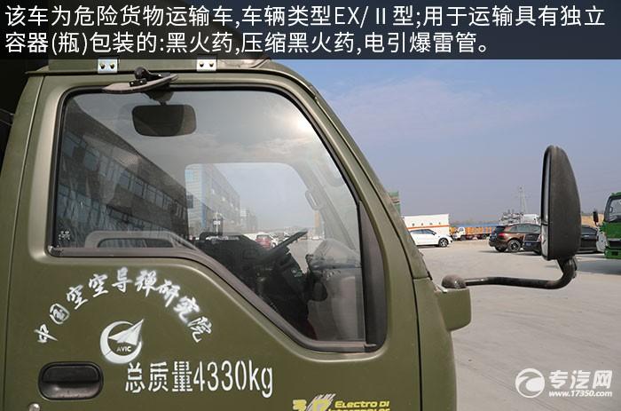 慶鈴五十鈴4.15米防爆車右門標圖
