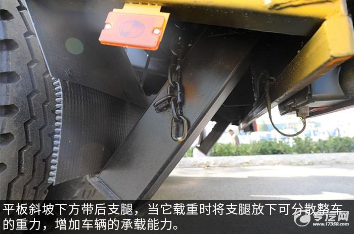 程力凹板式前四后八平板运输车支腿