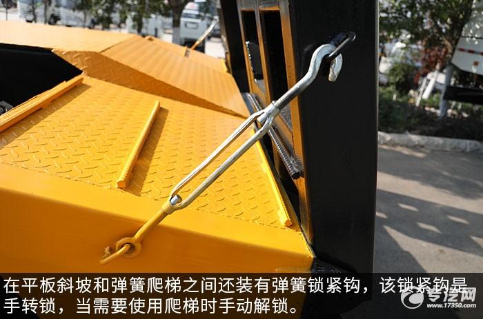 程力凹板式前四后八平板运输车锁紧钩