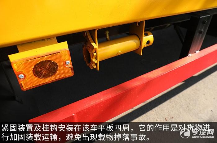 程力凹板式前四后八平板运输车紧绳器