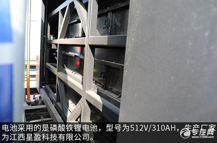 东风凯普特国六4.04方纯电动洒水车电池图