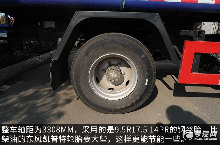 东风凯普特国六4.04方纯电动洒水车轮胎图