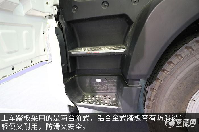 重汽豪沃前四后八7.5方搅拌车评测驾驶室上下踏板
