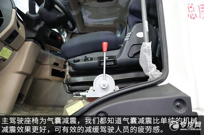 重汽豪沃前四后八7.5方搅拌车评测主驾驶座椅