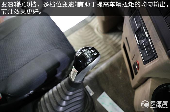 重汽豪沃前四后八7.5方攪拌車評測檔位操作桿