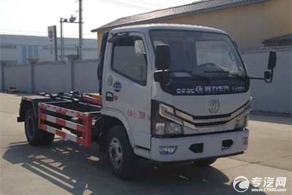 东风5方国六柴油勾臂式垃圾车多少钱?