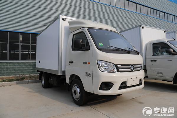 福田祥菱M2國六3.12米冷藏車右前圖