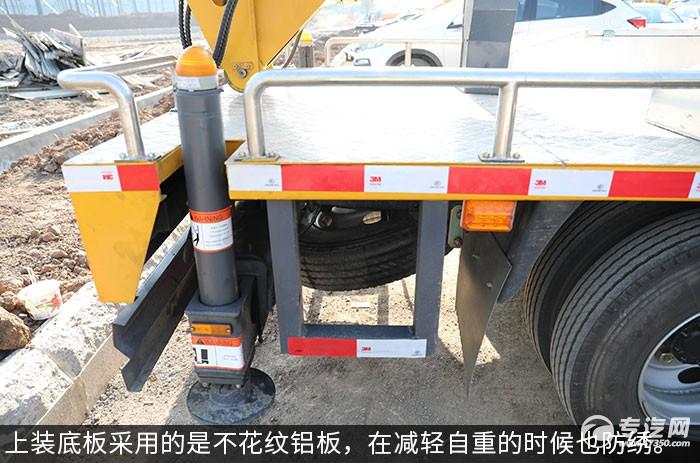 江铃顺达单排国六16米直臂式高空作业车底板