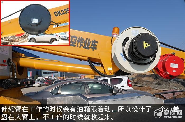 江铃顺达单排国六16米直臂式高空作业车油管卷盘