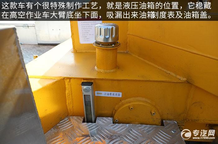江铃顺达单排国六16米直臂式高空作业车液压油箱